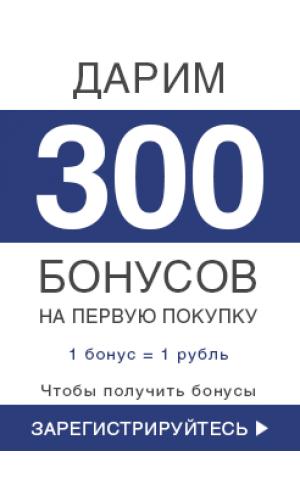 300bon