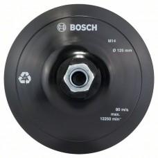 Опорная тарелка на липучке 125 мм, 12500 об/мин Bosch 2608601077