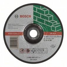 Отрезной круг выпуклый Expert for Stone C 24 R BF 180x3,0 мм Bosch 2608600317