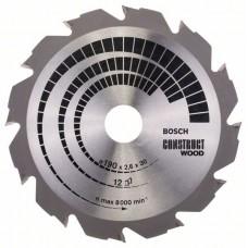 Пильный диск Construct Wood 190x30x2,6 мм; 12 Bosch 2608640633