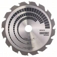 Пильный диск Construct Wood 230 x 30 x 2,8 mm; 16 Bosch 2608640635