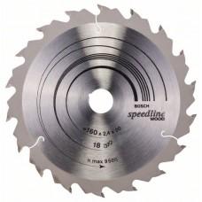 Пильный диск Speedline Wood 160 x 20 x 2,4 mm, 18 Bosch 2608640787