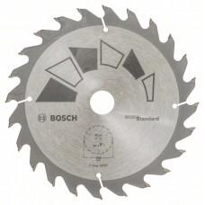 Пильный диск STANDARD 160x20x2,2 мм, 24 Bosch 2609256810