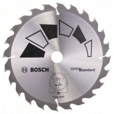Пильный диск STANDARD 190x20x2,2 мм, 24 Bosch 2609256818