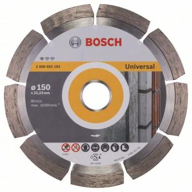Алмазный диск Standard for Universal 150x22,23x2x10 мм Bosch 2608602193