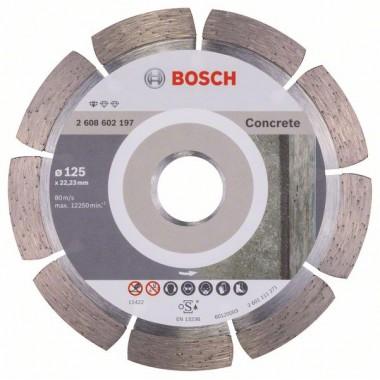 Алмазный диск Standard for Concrete 125x22,23x1,6x10 мм Bosch 2608602197