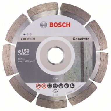 Алмазный диск Standard for Concrete 150x22,23x2x10 мм Bosch 2608602198