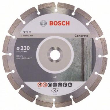Алмазный диск Standard for Concrete 230x22,23x2,3x10 мм Bosch 2608602200
