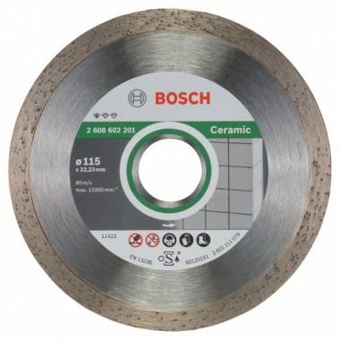 Алмазный диск Standard for Ceramic 115x22,23x1,6x7 мм Bosch 2608602201