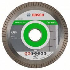 Алмазный диск Best for Ceramic Extra-Clean Turbo 125x22,23x1,4x7 мм Bosch 2608602479