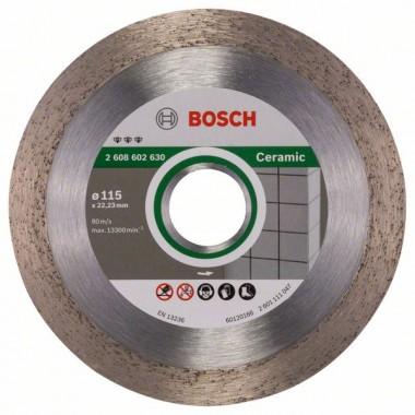 Алмазный диск Best for Ceramic 115x22,23x1,8x10 мм Bosch 2608602630
