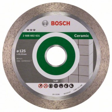 Алмазный диск Best for Ceramic 125x22,23x1,8x10 мм Bosch 2608602631