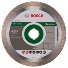 Алмазный диск Best for Ceramic 150x22,23x1,9x10 мм Bosch 2608602632