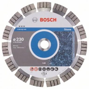 Алмазный диск Best for Stone 230x22,23x2,4x15 мм Bosch 2608602645