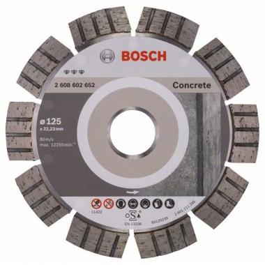 Алмазный диск Best for Concrete 125x22,23x2,2x12 мм Bosch 2608602652
