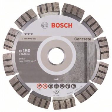 Алмазный диск Best for Concrete 150x22,23x2,4x12 мм Bosch 2608602653
