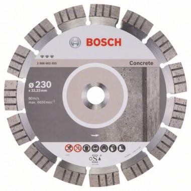 Алмазный диск Best for Concrete 230x22,23x2,4x15 мм Bosch 2608602655