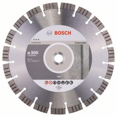 Алмазный диск Best for Concrete 300x22,23x2,8x15 мм Bosch 2608602656