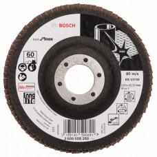 Лепестковый шлифкруг X581 Best for Inox 115x22,23 мм, 60 Bosch 2608608268