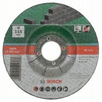 Набор из 5 отрезных кругов, выпукл., по камню C 30 S BF Bosch 2609256334