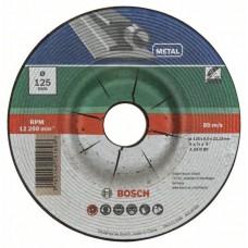 Набор из 5 обдирочных кругов, выпукл., по металлу A 24 P BF Bosch 2609256341