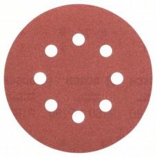 Набор из 5 шлифлистов для эксцентриковых шлифмашин 125, 120 Bosch 2609256A26