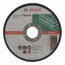 Отрезной круг прямой Standard for Stone C 30 S BF 115x22,23x3,0 мм Bosch 2608603177